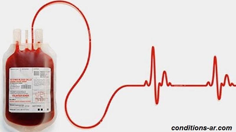 شروط التبرع بالدم في مصر