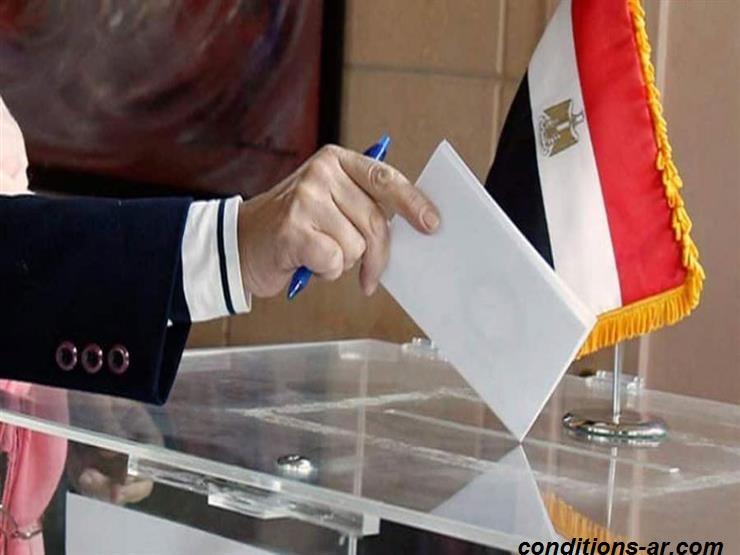 شروط الترشح لرئاسة الجمهورية في مصر