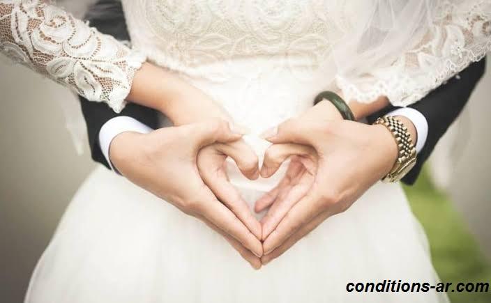 شروط الزواج في مصر .