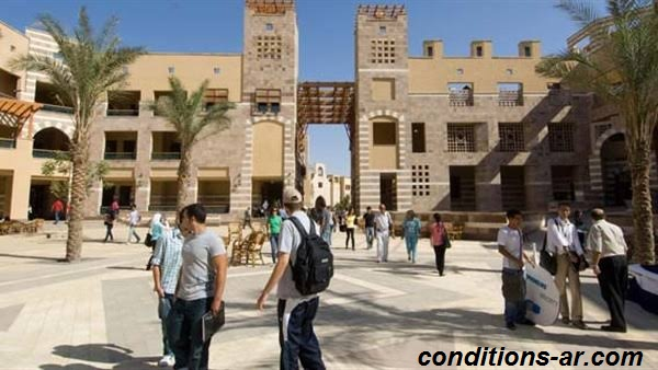 شروط القبول في الجامعة الامريكية في مصر