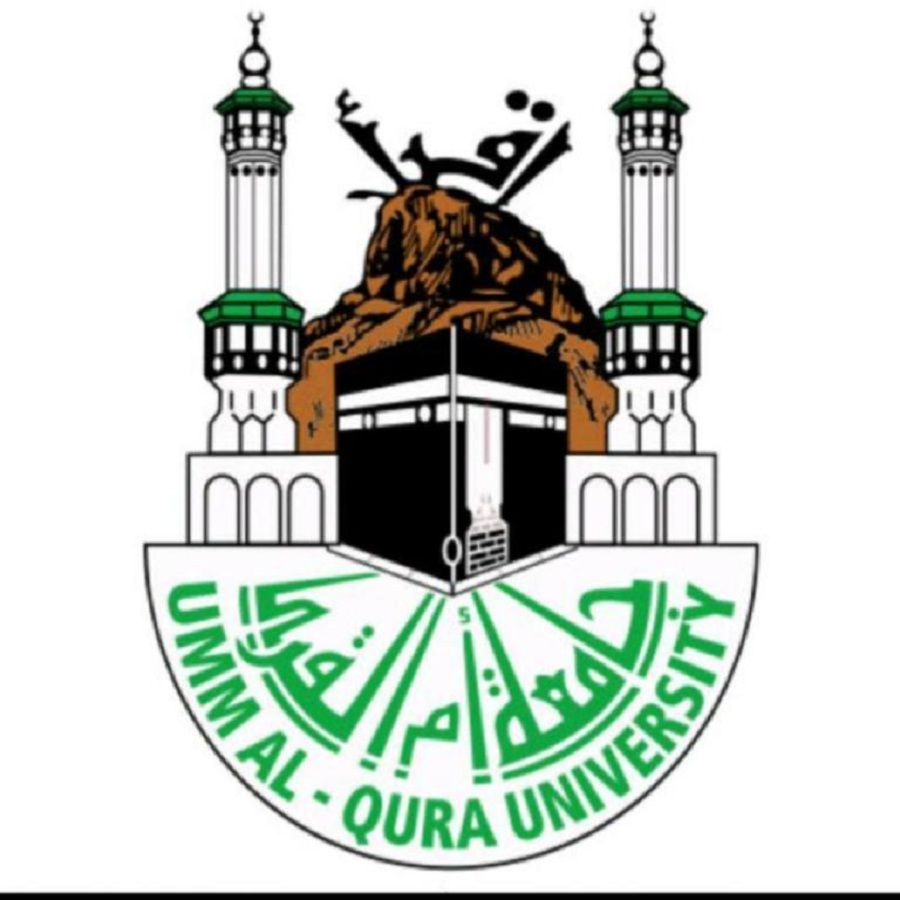 شروط القبول في جامعة ام القرى في السعودية