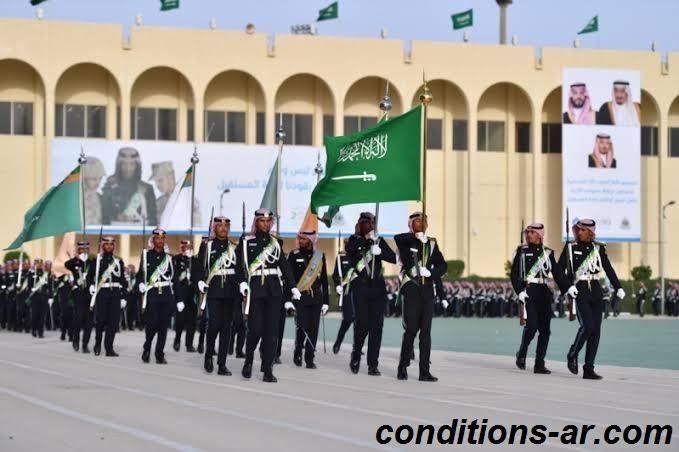 شروط القبول في كلية الملك فهد الامنية لخريجي الثانوية شروط عربية