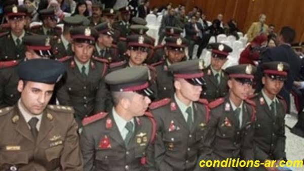 شروط الكلية الحربية في مصر