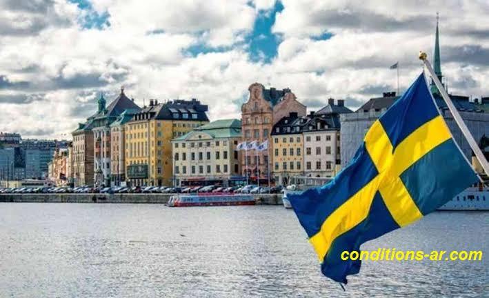 شروط الهجرة إلى السويد للمصريين