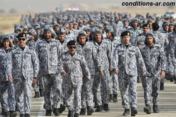 كلية الملك خالد العسكرية شروط القبول .